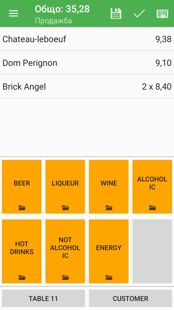 IncoPOS-Android-Sale-bg